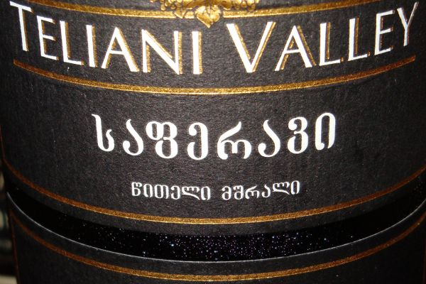 Teliani Valley wine, Georgia