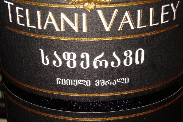 Teliani Valley wine, Georgia