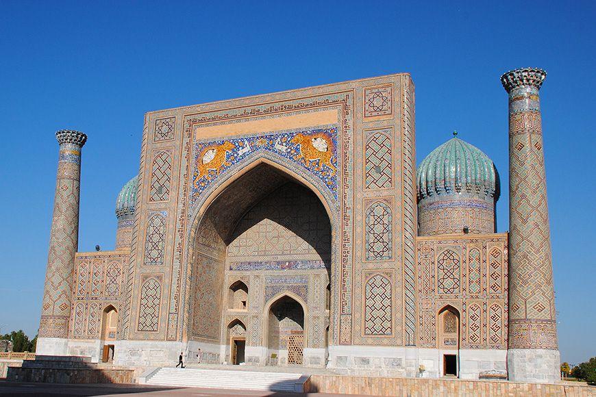 Uzbekistan Mir-i-Arab Madrasah