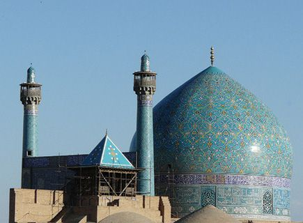 Iran blue dome