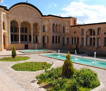 Iran Tabatabaei House Kashan