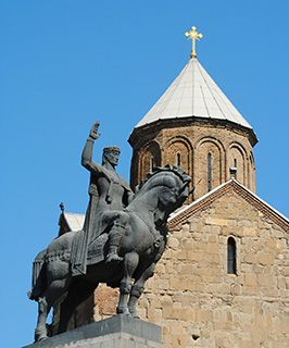 Georgia statue